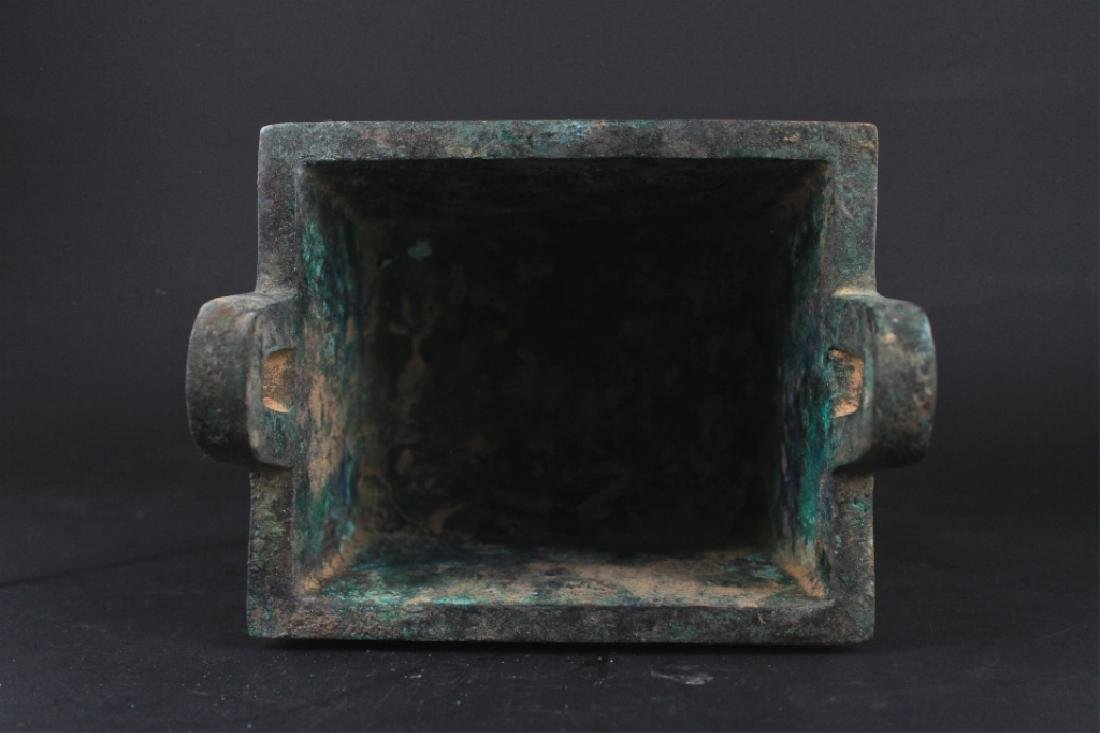 Chinese ZhanGuo Bronze Ding Vessel - 4