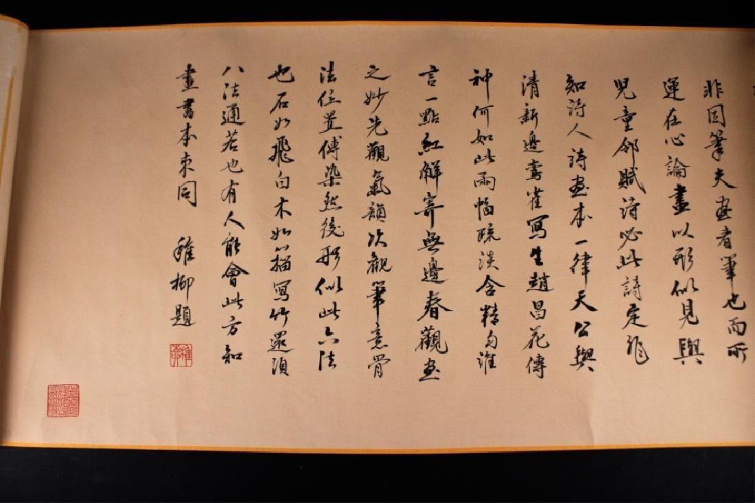 Chinese Long Scrolled Painting By Zhang Da Qian - 8