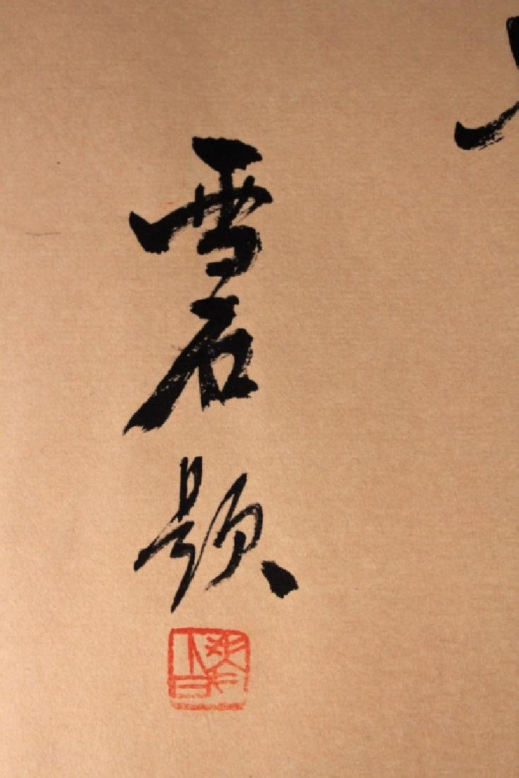 Chinese Long Scrolled Painting By Qi Bai Shi - 9