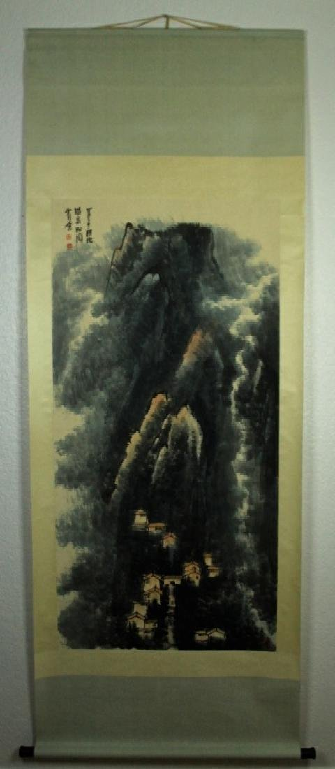 Chinese Scrolled Hand Painting Signed by Li Ke Ran - 2