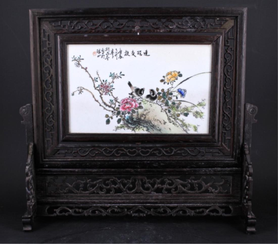 Chinese Qing Porcelain Plaque with Wood Frame