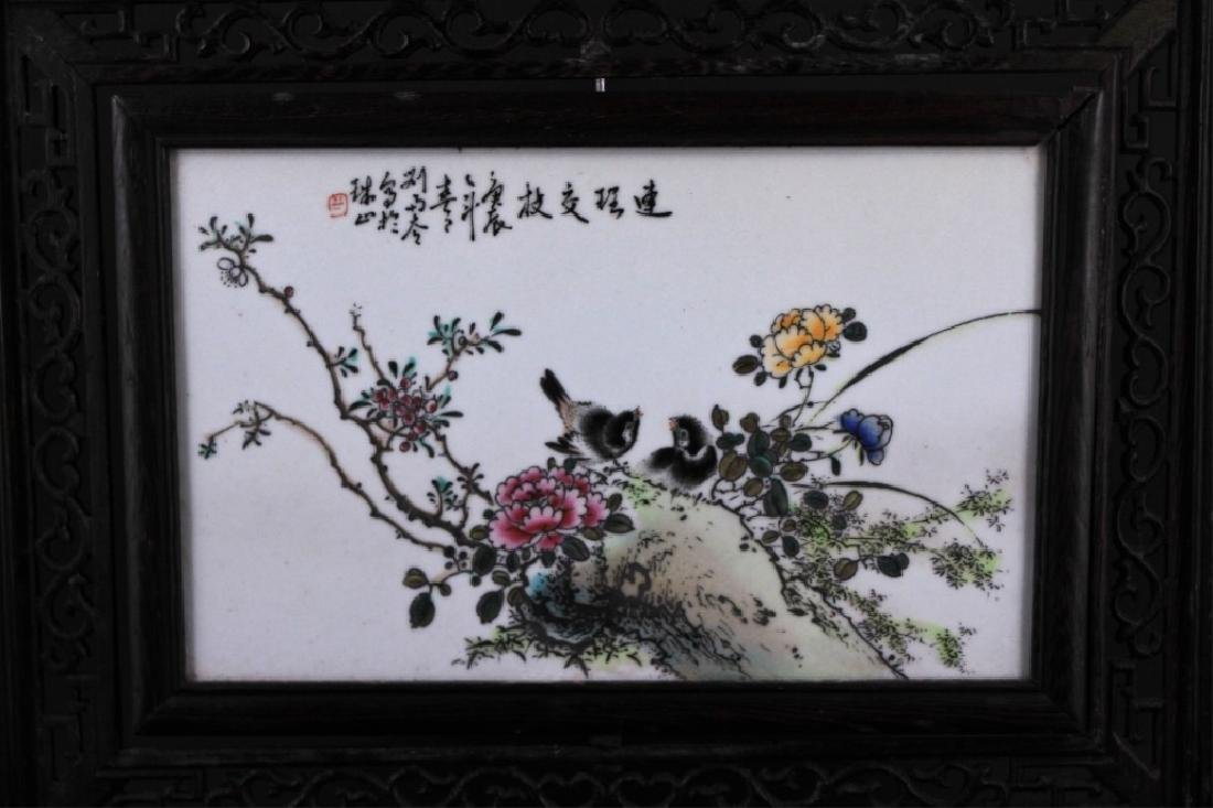 Chinese Qing Porcelain Plaque with Wood Frame - 2