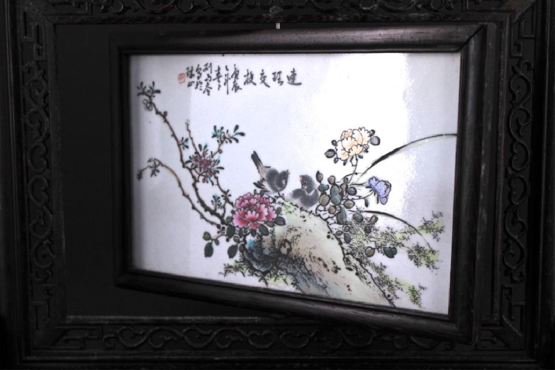 Chinese Qing Porcelain Plaque with Wood Frame - 3
