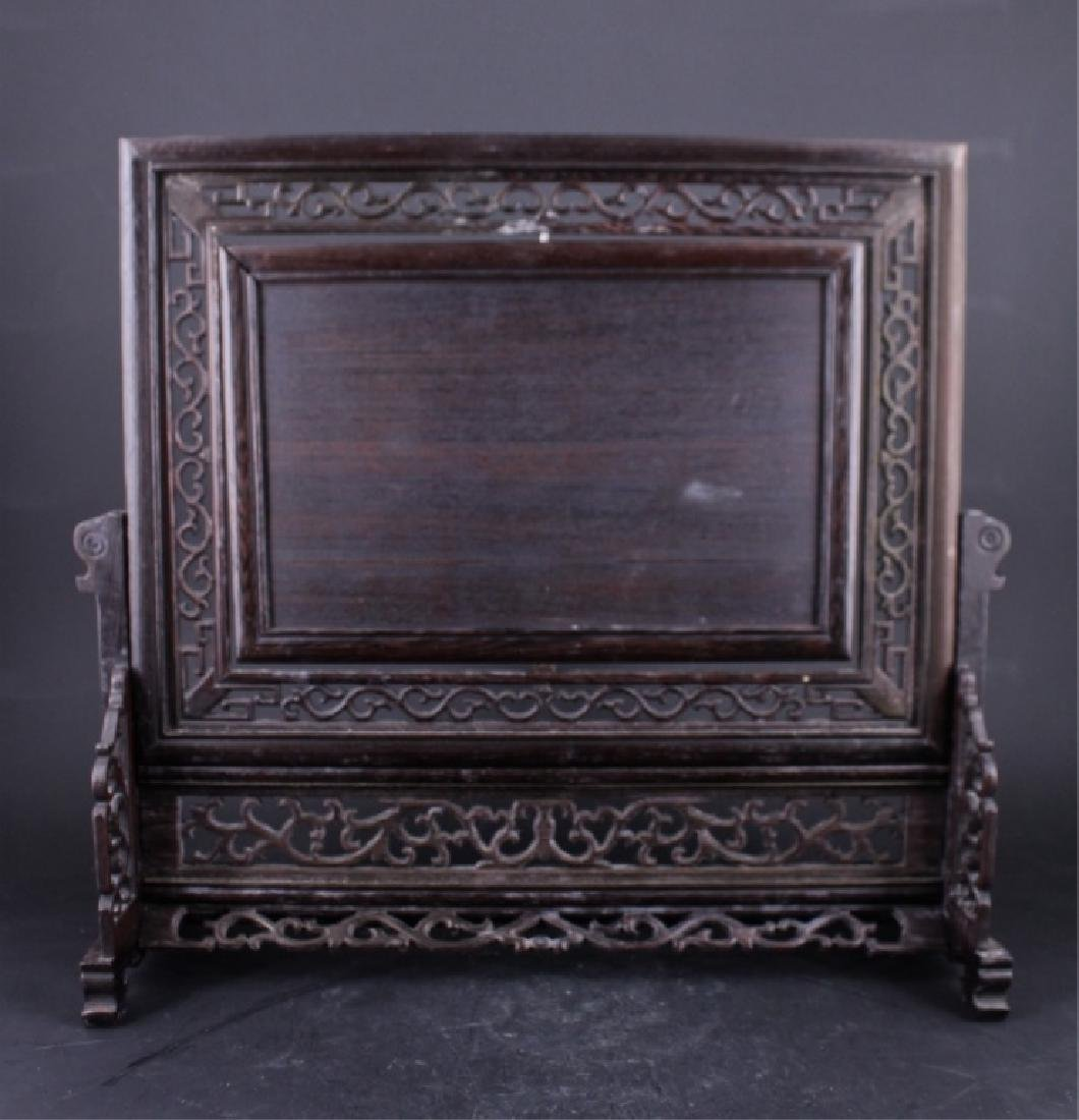 Chinese Qing Porcelain Plaque with Wood Frame - 4