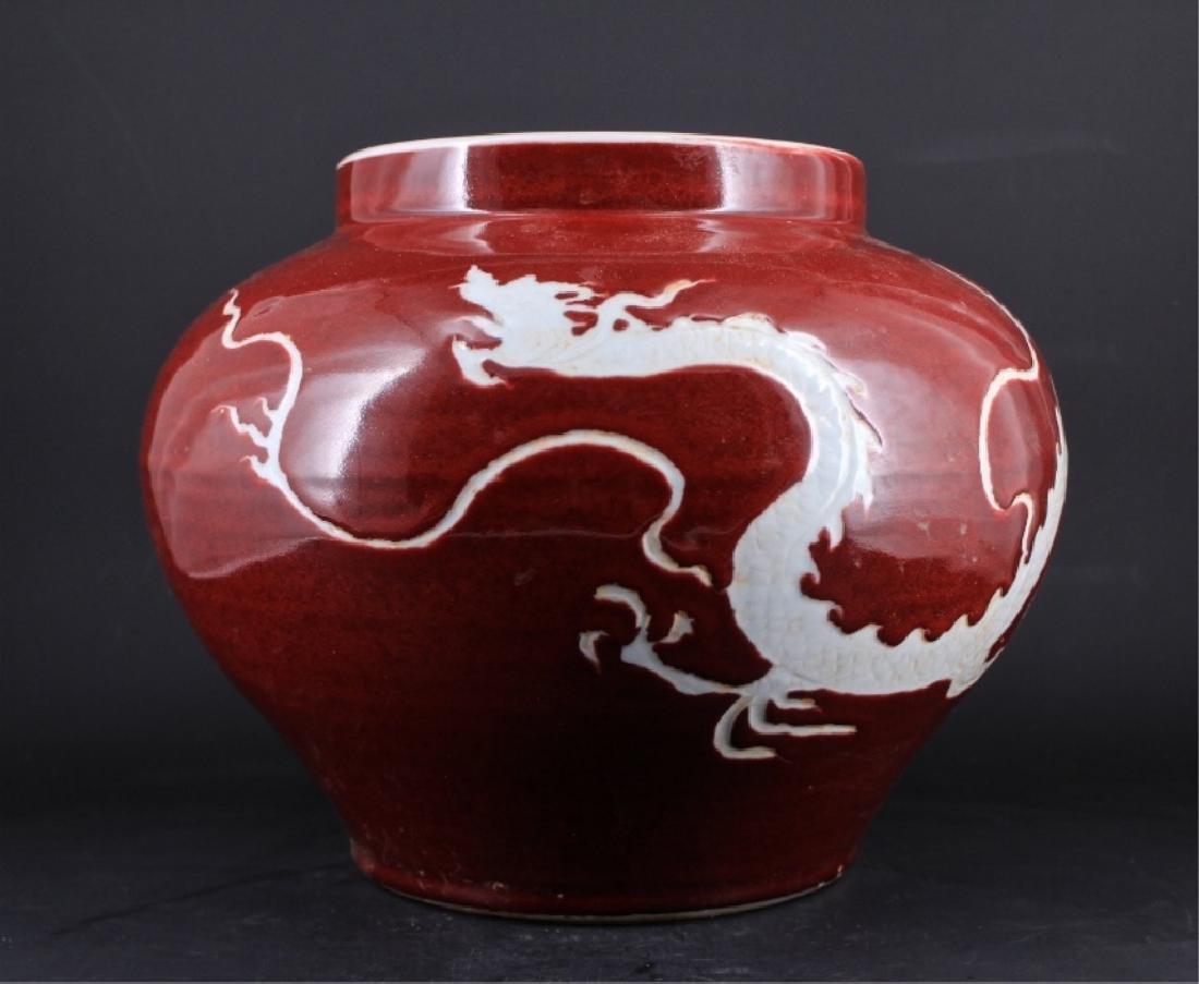 Large Chinese Ming Porcelain Dragon Jar - 2