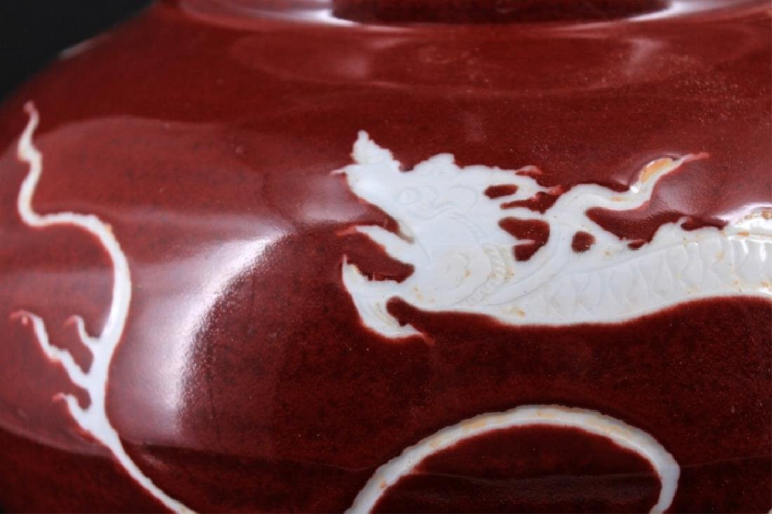 Large Chinese Ming Porcelain Dragon Jar - 3