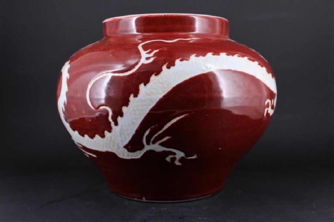 Large Chinese Ming Porcelain Dragon Jar - 4