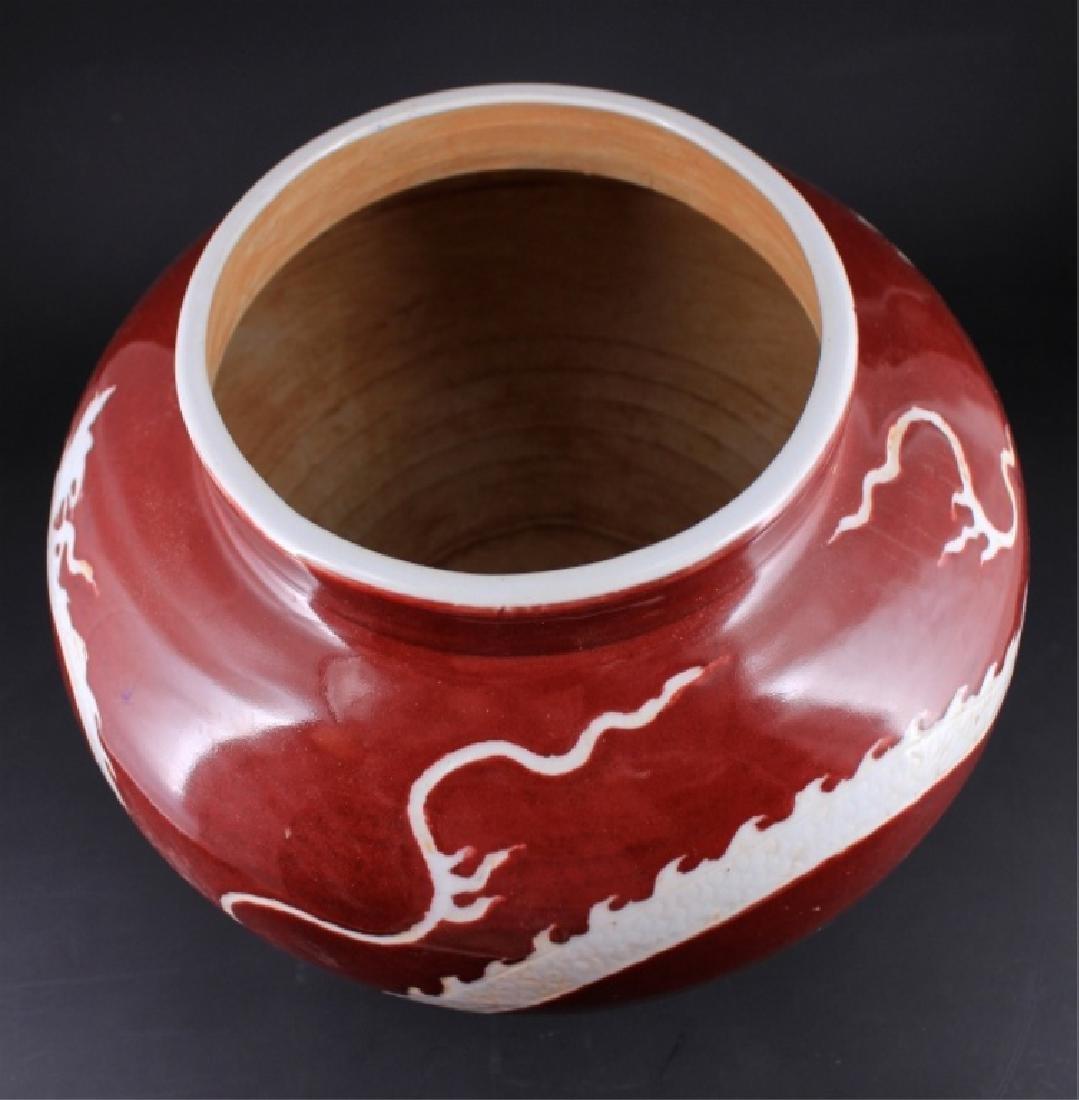 Large Chinese Ming Porcelain Dragon Jar - 6
