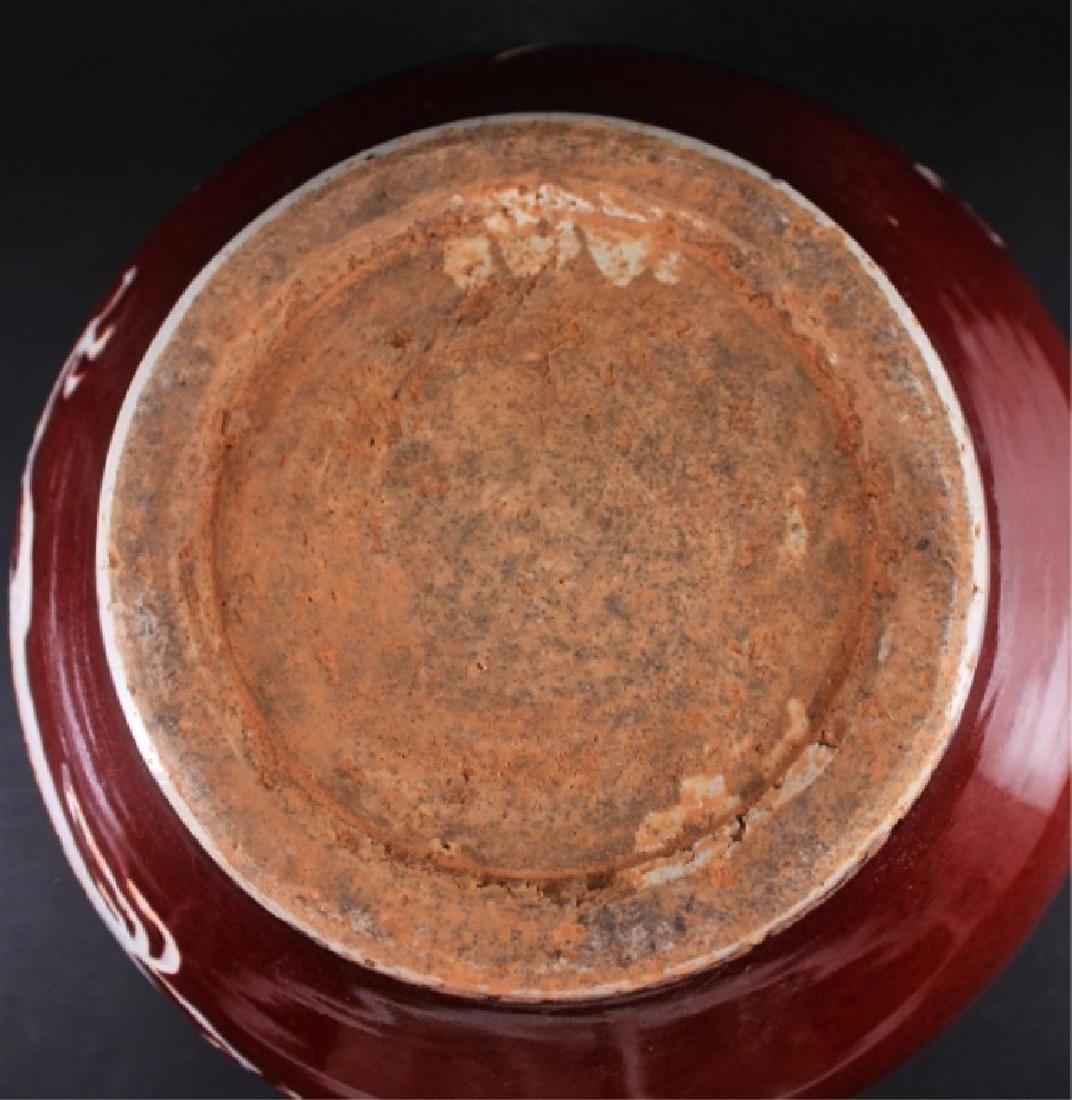 Large Chinese Ming Porcelain Dragon Jar - 8