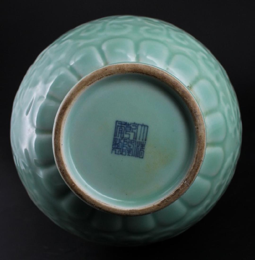 Chinese Qing Porcelain Floral Gourd Vase - 6