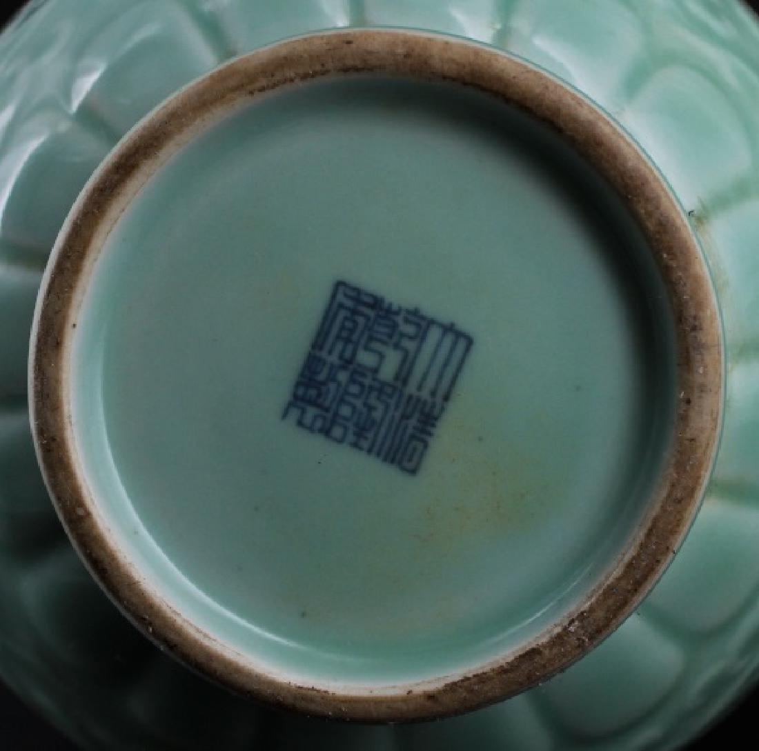 Chinese Qing Porcelain Floral Gourd Vase - 7
