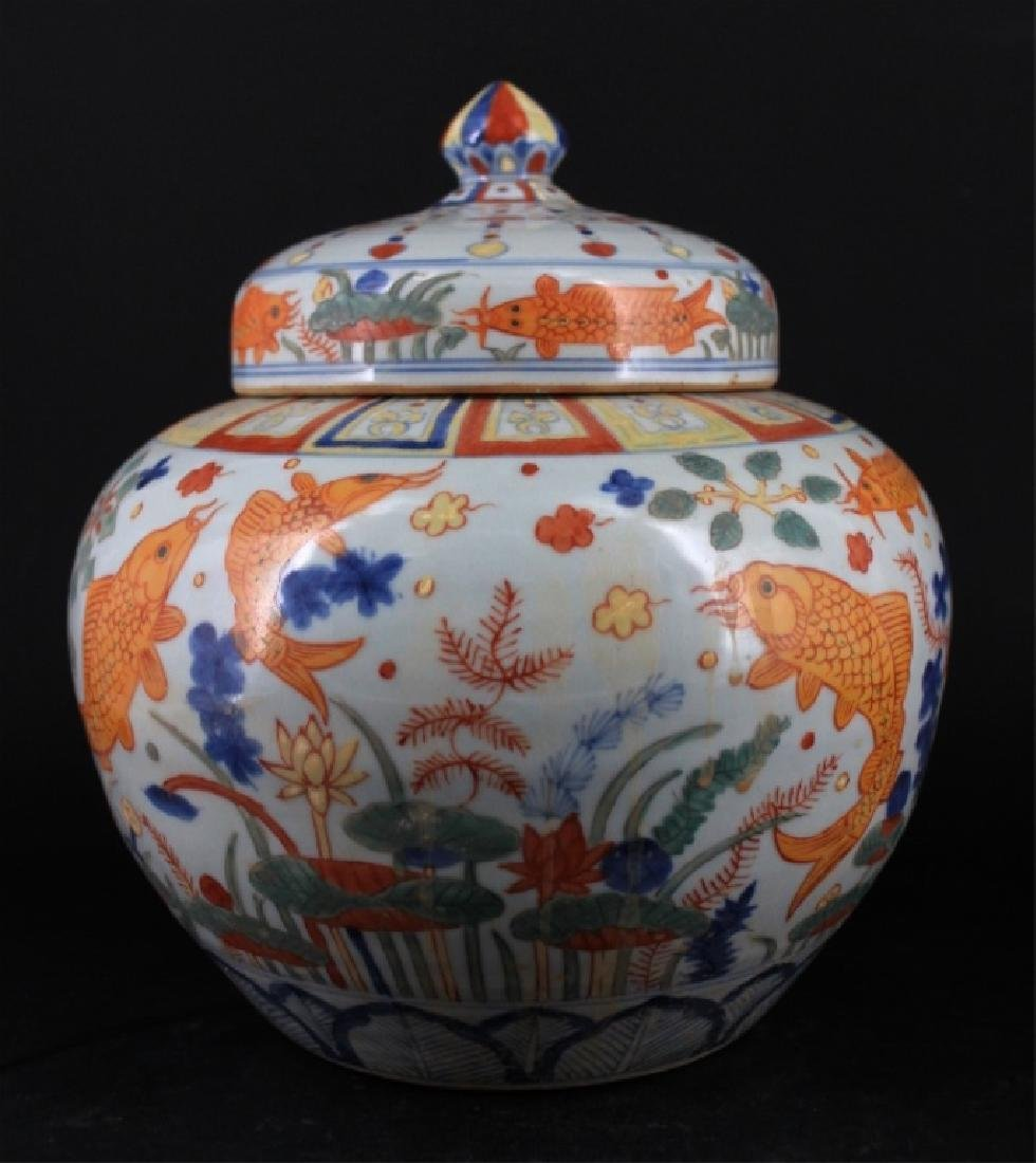 Chinese Qing Porcelain DouCai Jar with Lid