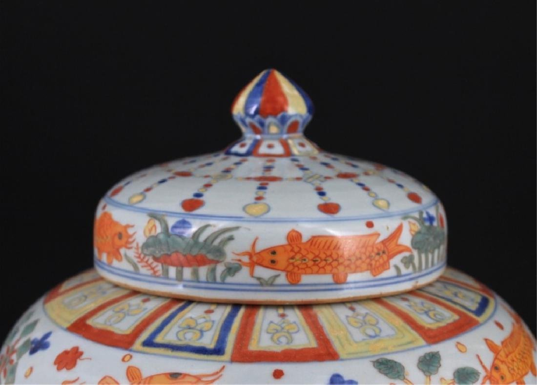 Chinese Qing Porcelain DouCai Jar with Lid - 2