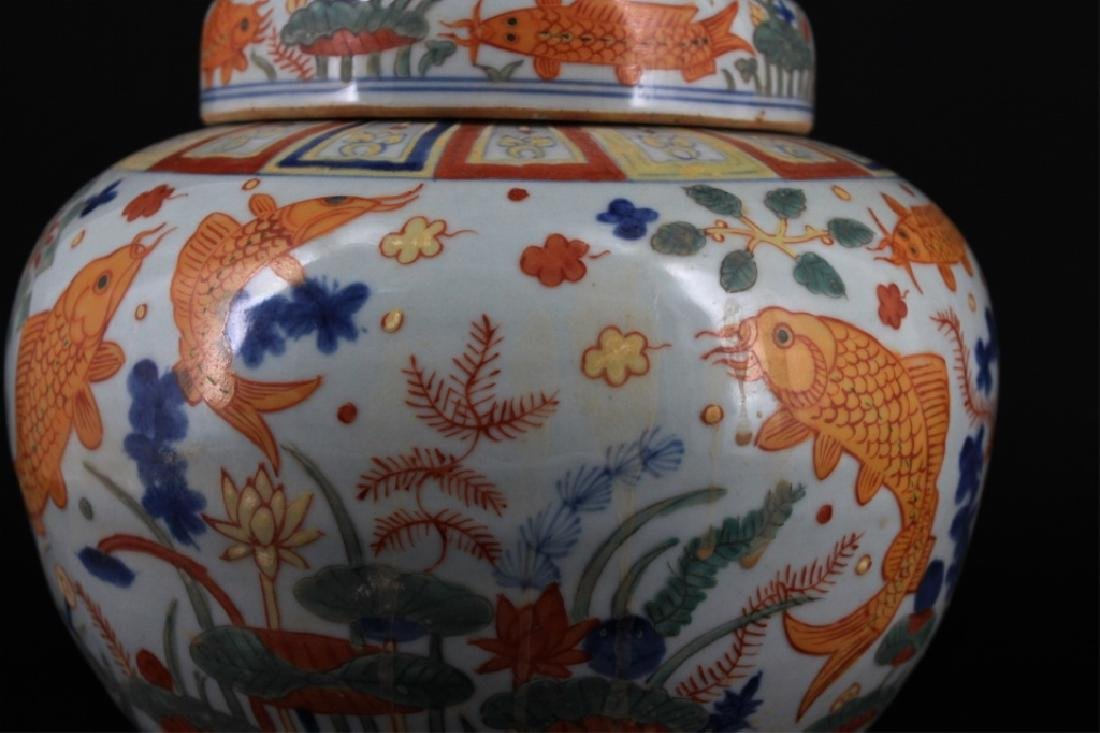 Chinese Qing Porcelain DouCai Jar with Lid - 3