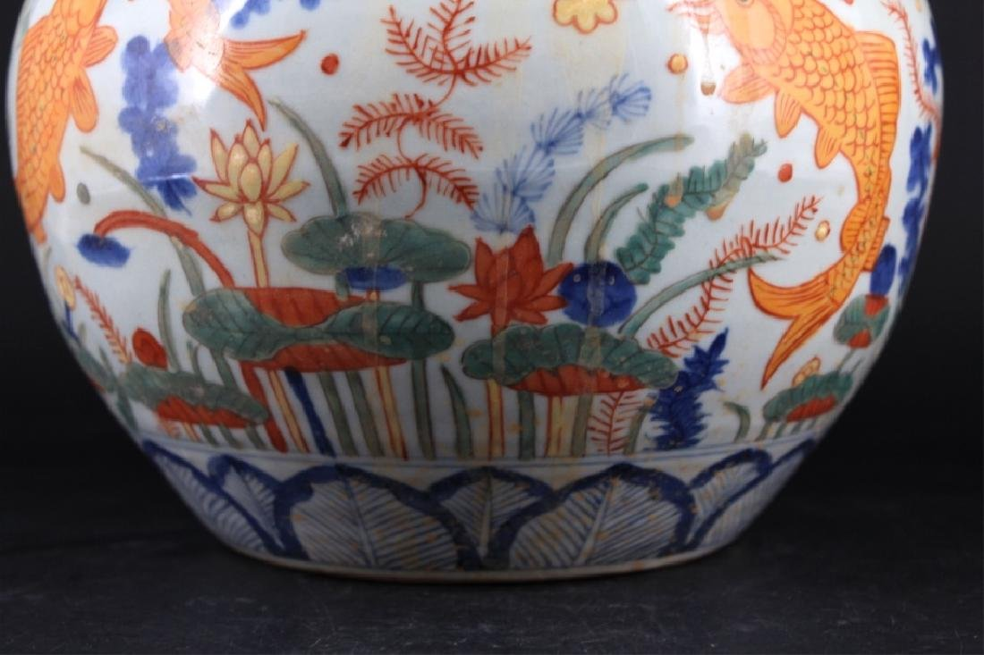 Chinese Qing Porcelain DouCai Jar with Lid - 4