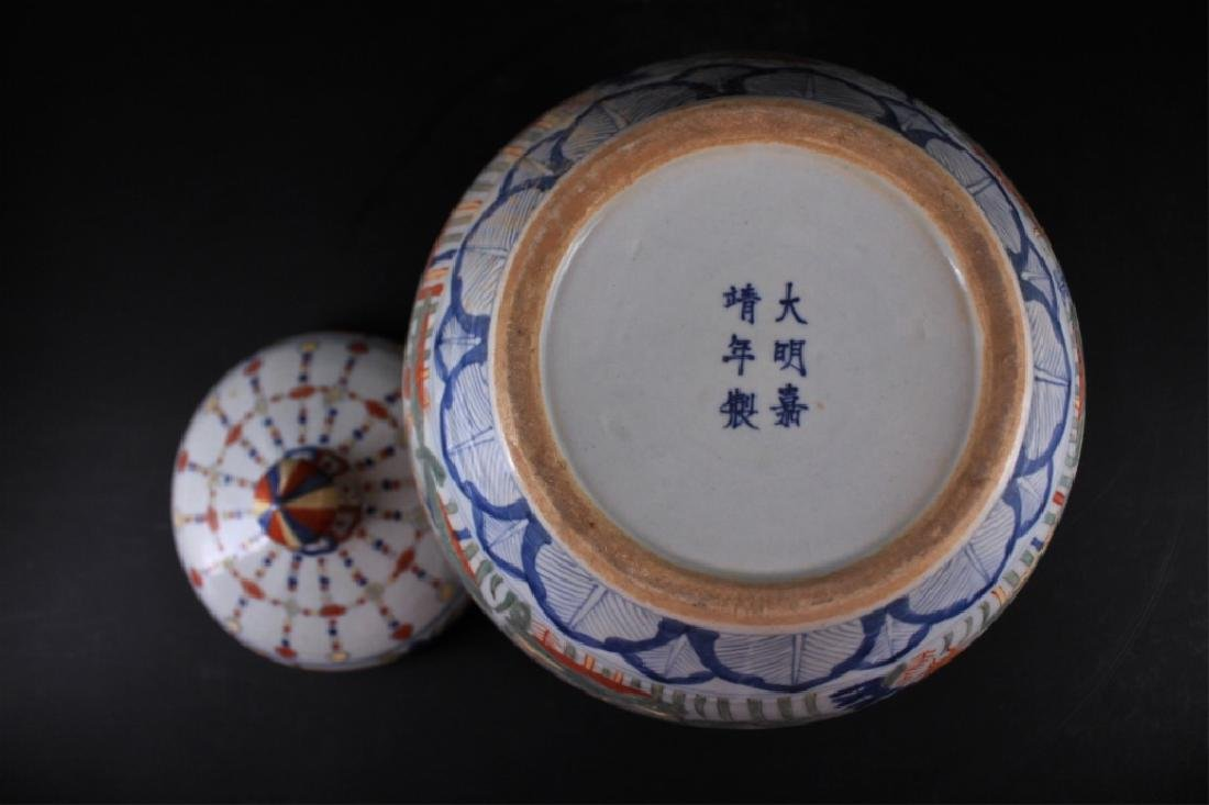 Chinese Qing Porcelain DouCai Jar with Lid - 7