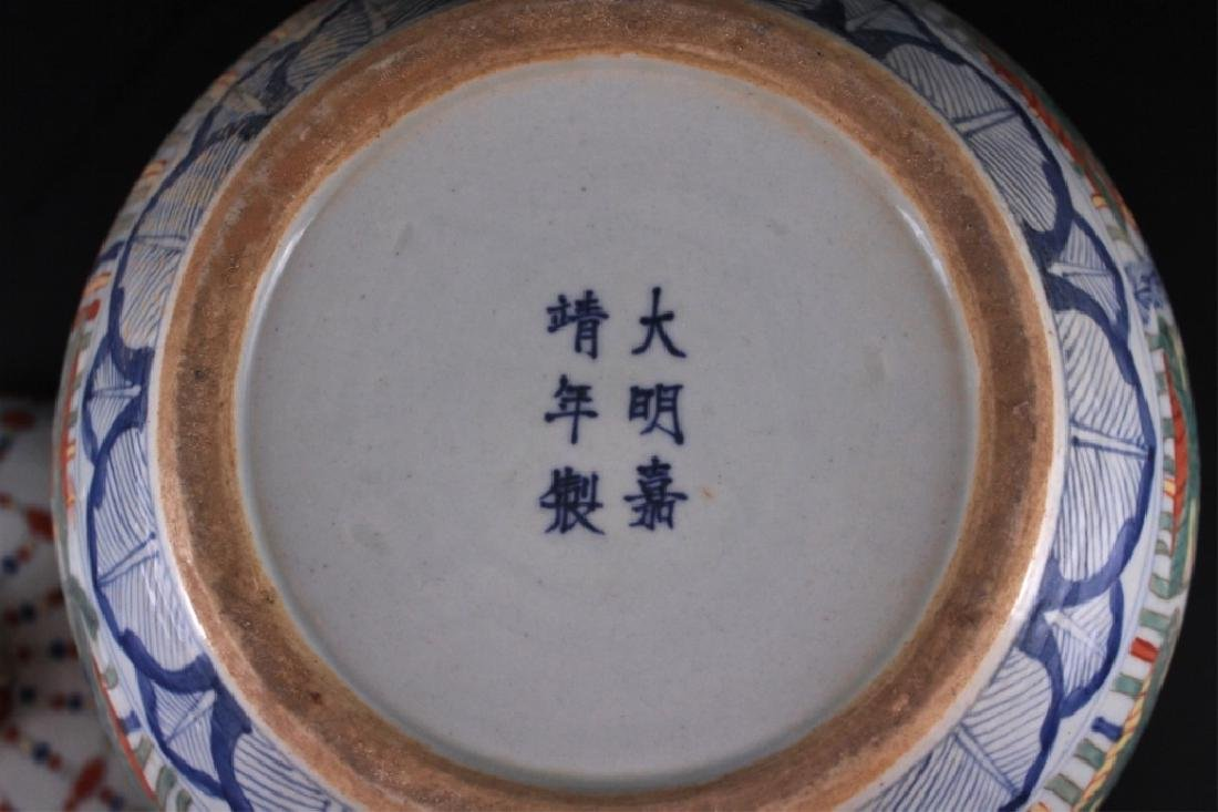 Chinese Qing Porcelain DouCai Jar with Lid - 8