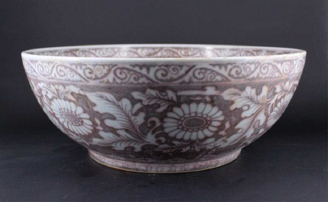 Large Chinese Ming Porcelain Red White Bowl