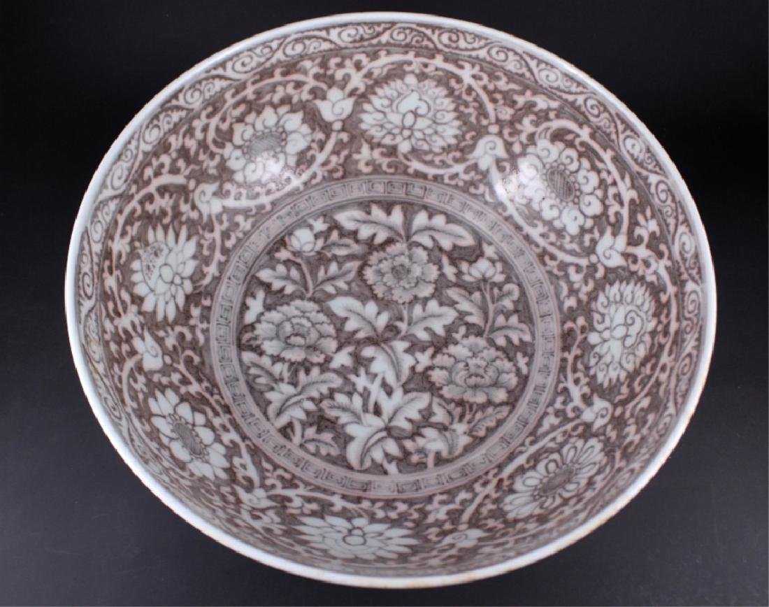 Large Chinese Ming Porcelain Red White Bowl - 3