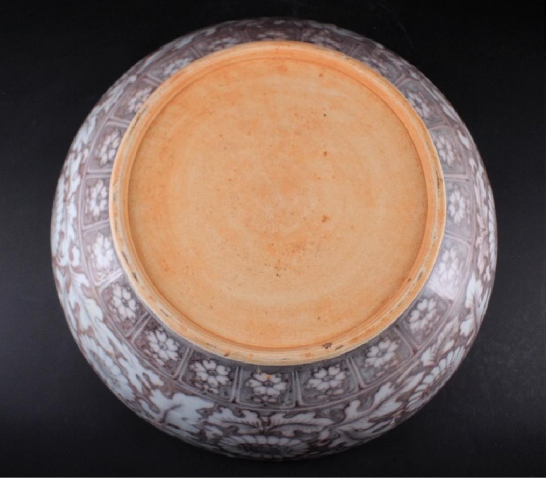 Large Chinese Ming Porcelain Red White Bowl - 5