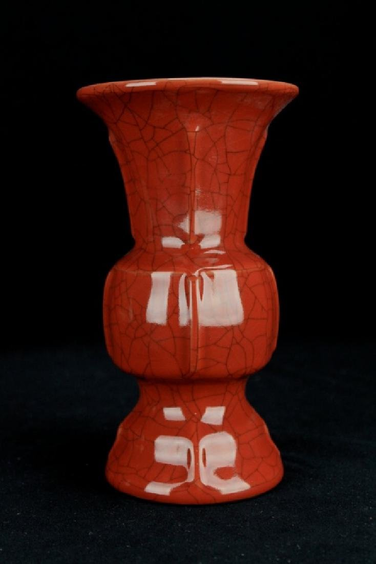 Chinese Qing Porcelain Red Crackle Vase - 2