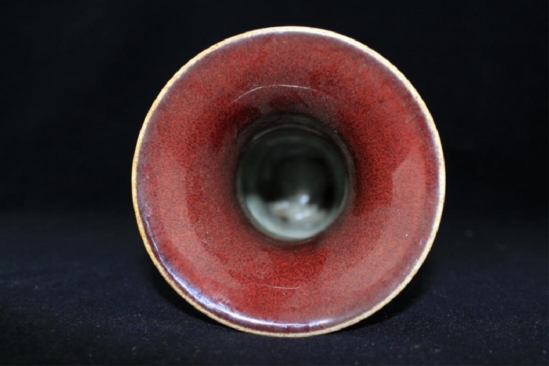 Chinese Qing Porcelain Red Glaze Vase - 3