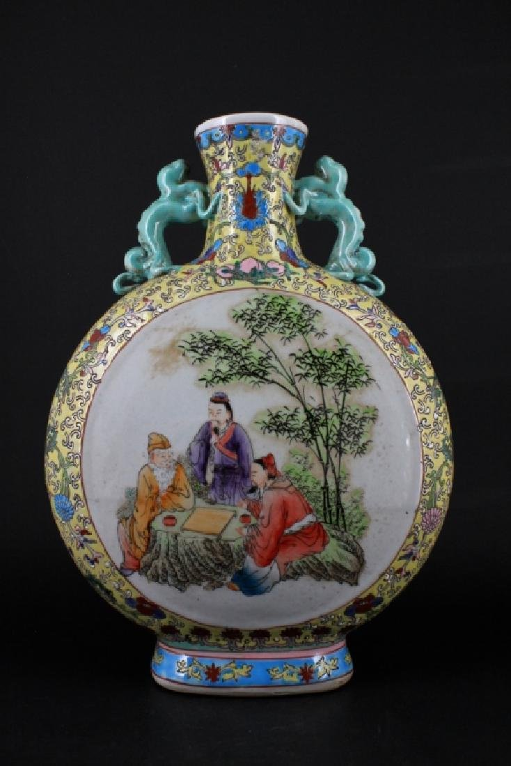 Chinese Qing Porcelain Famille Rose Flask