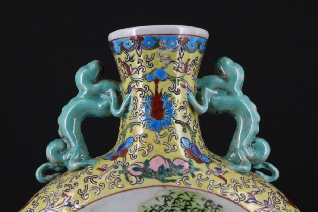 Chinese Qing Porcelain Famille Rose Flask - 3