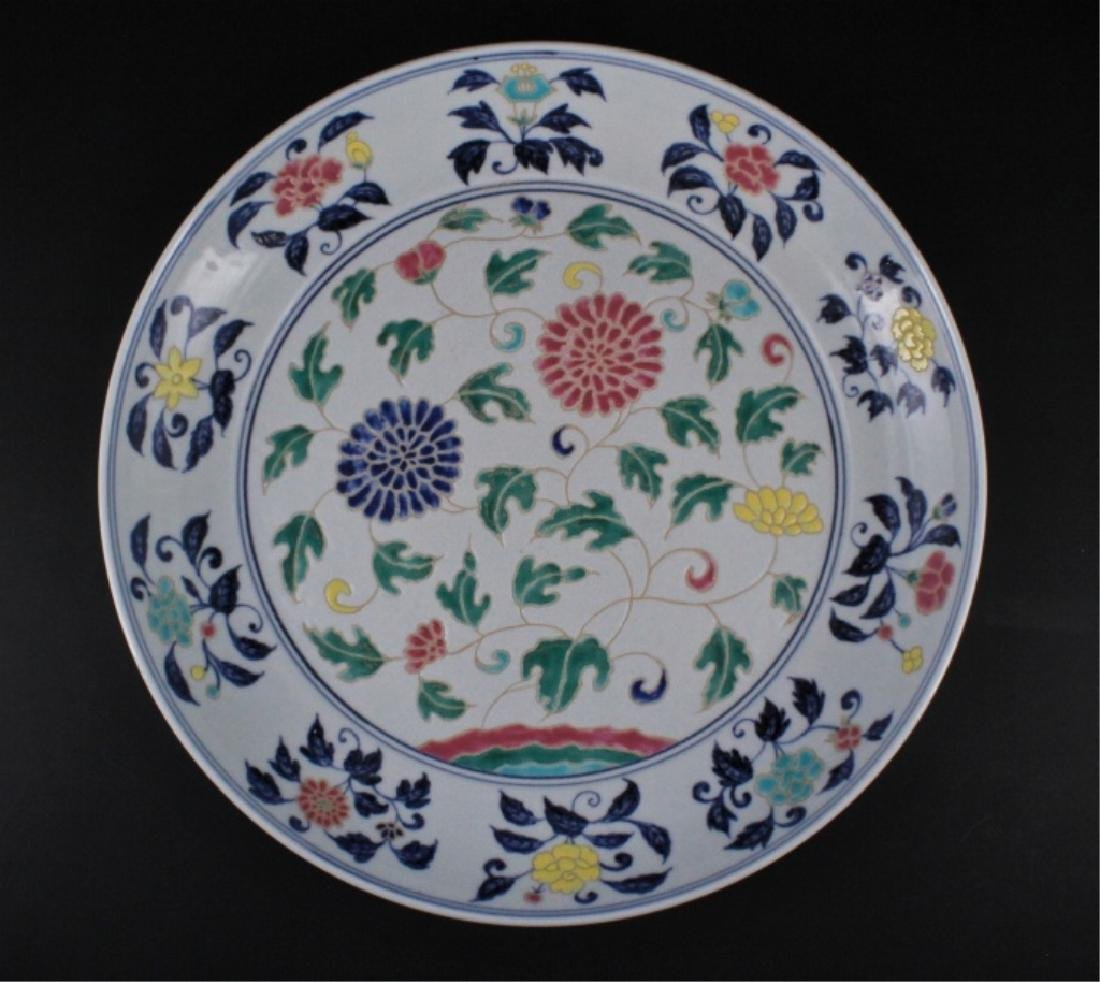 Large Chinese Ming Porcelain DouCai Plate