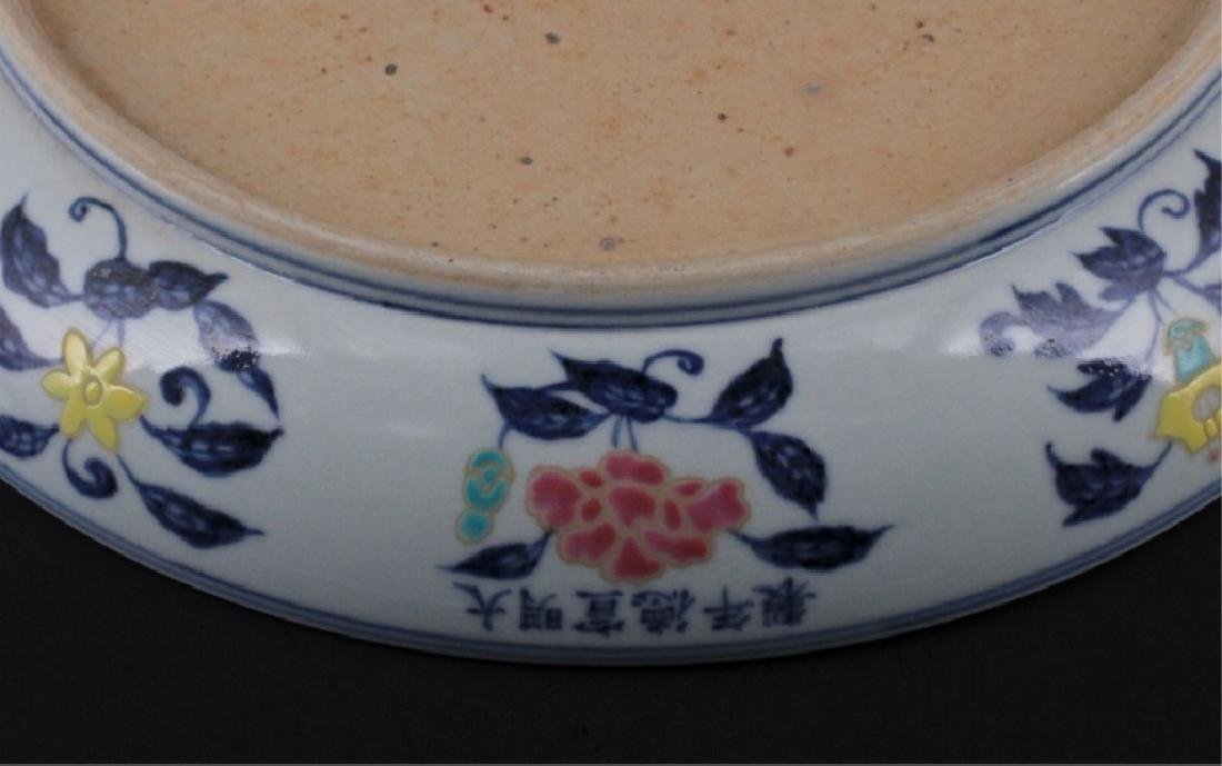 Large Chinese Ming Porcelain DouCai Plate - 5