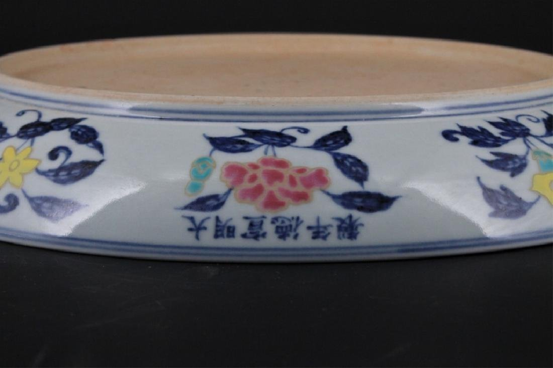 Large Chinese Ming Porcelain DouCai Plate - 6
