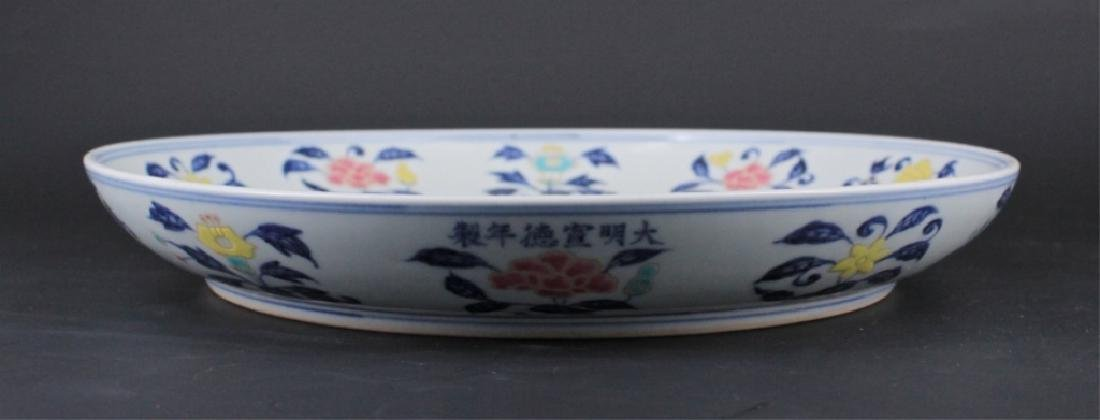 Large Chinese Ming Porcelain DouCai Plate - 7