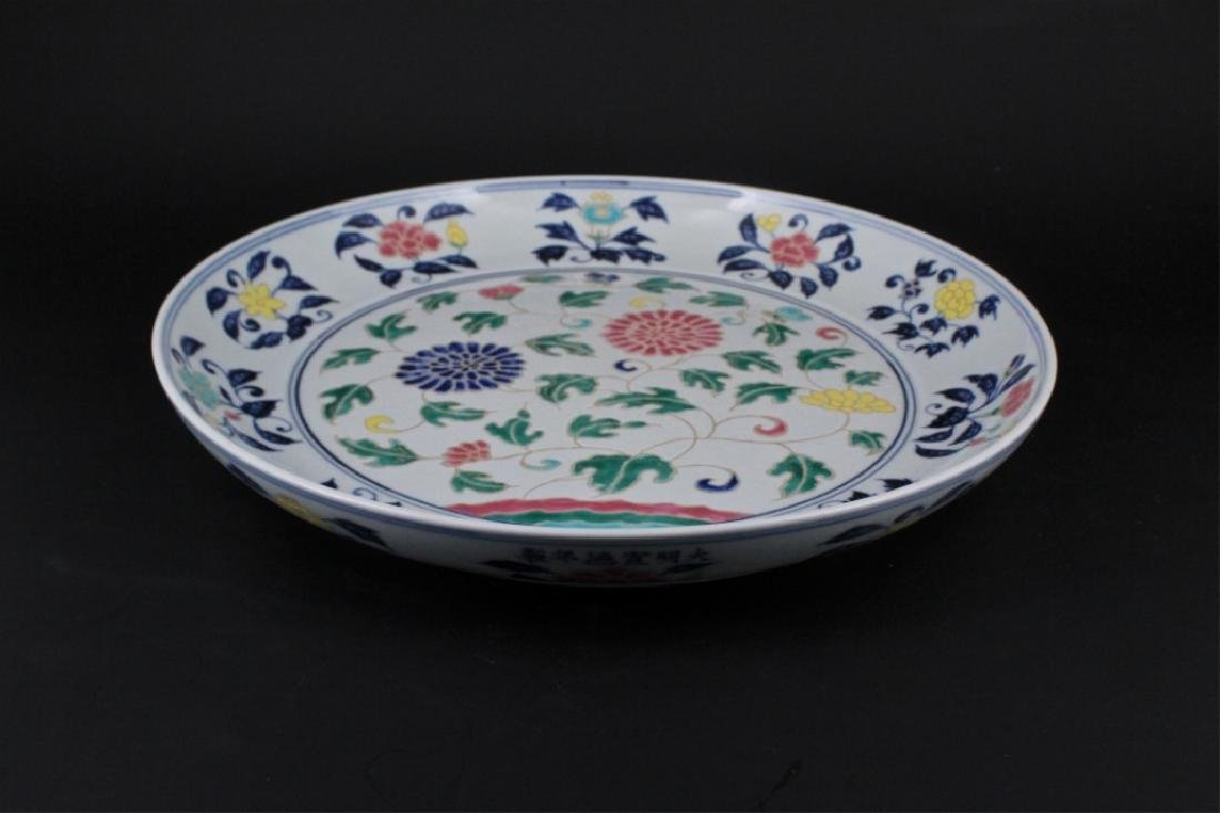 Large Chinese Ming Porcelain DouCai Plate - 8