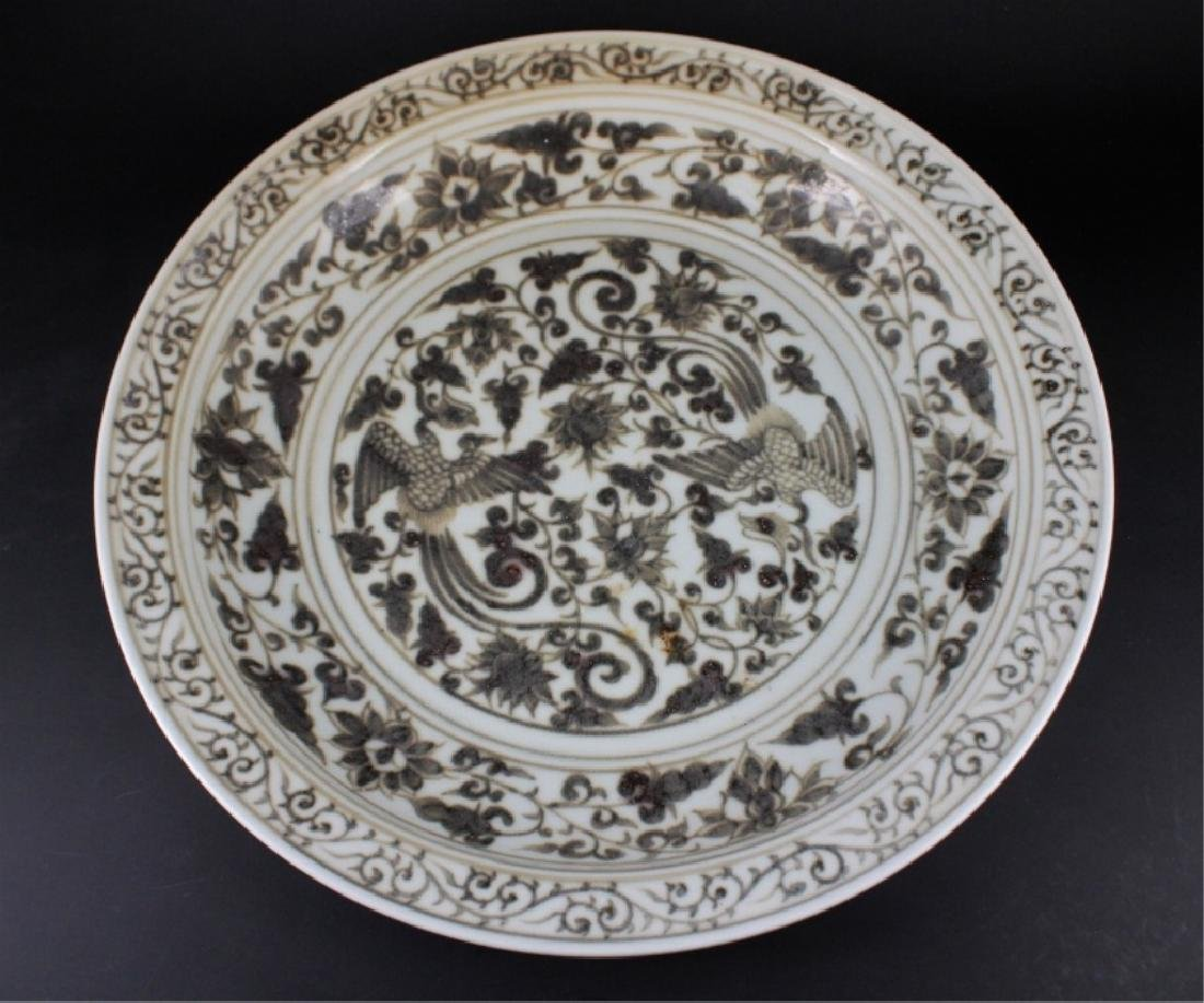 Large Chinese Ming Porcelain Red&White Plate
