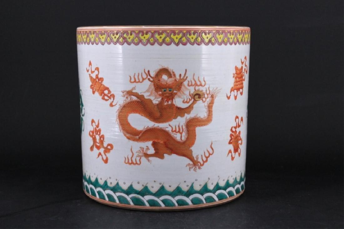 Chinese Qing Porcelian Famille Rose Brush Pot