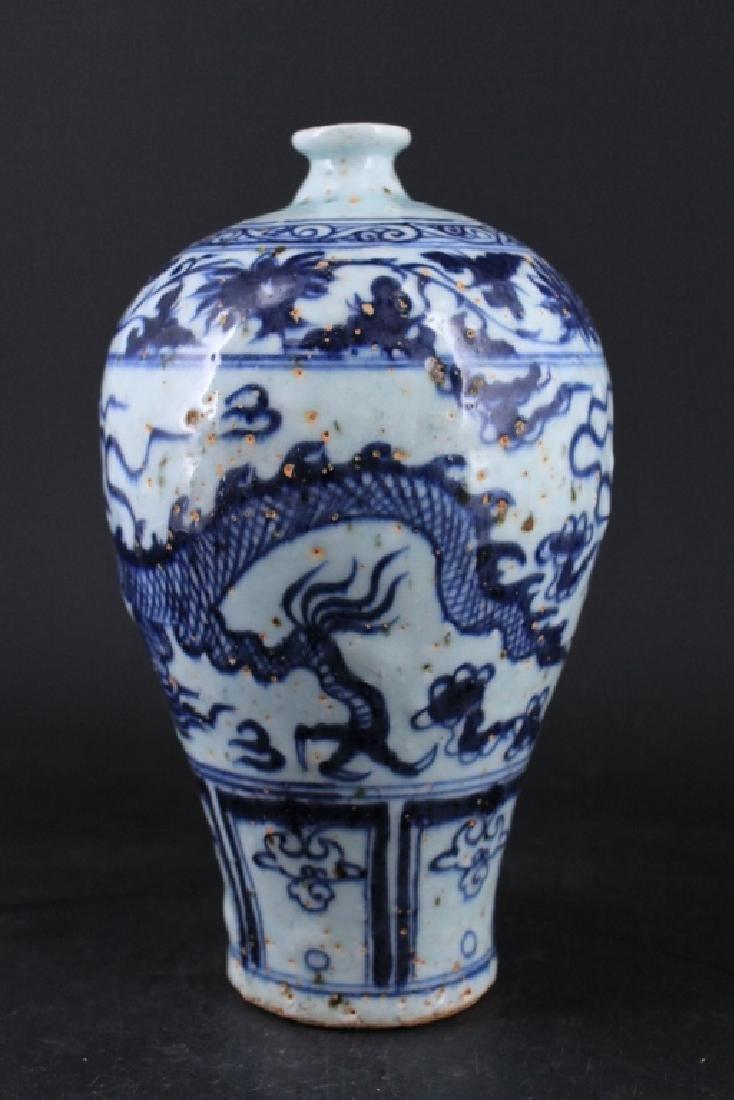 Chinese Ming Porcelain Blue&White Vase - 3