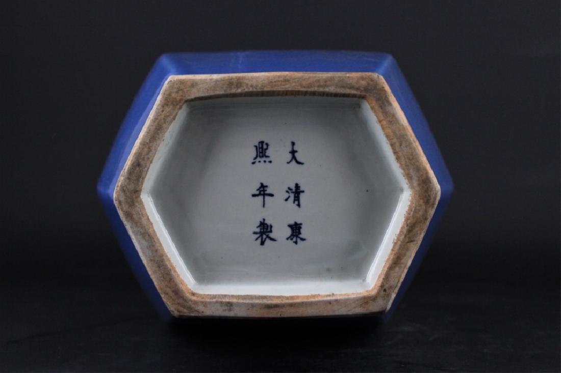 Large Chinese Qing Porcelain Double Ear Vase - 6