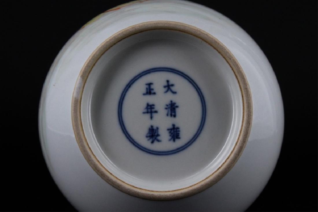Chinese Qing Porcelalin Famille Rose Vase - 7