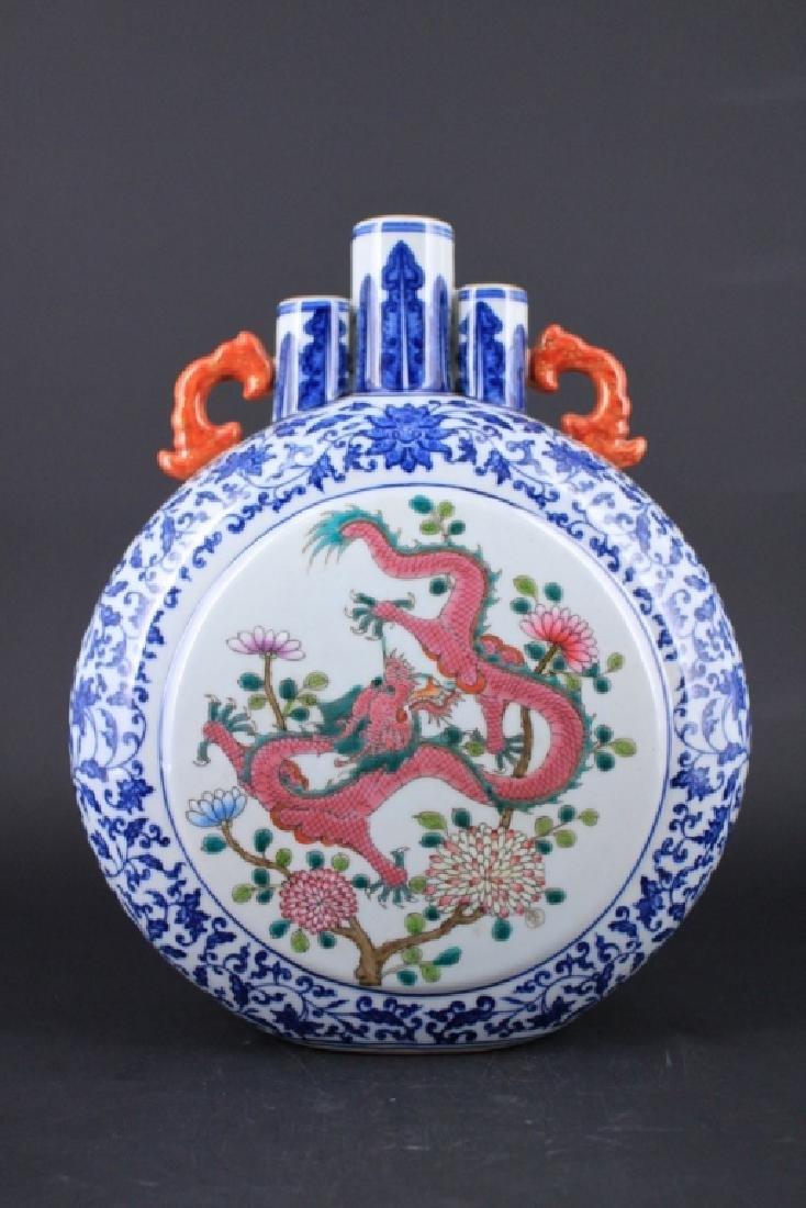 Chinese Qing Porcealin Blue&White Flask - 4