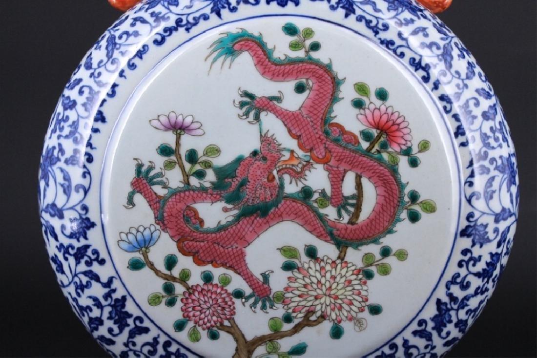 Chinese Qing Porcealin Blue&White Flask - 5