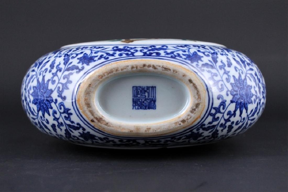 Chinese Qing Porcealin Blue&White Flask - 8