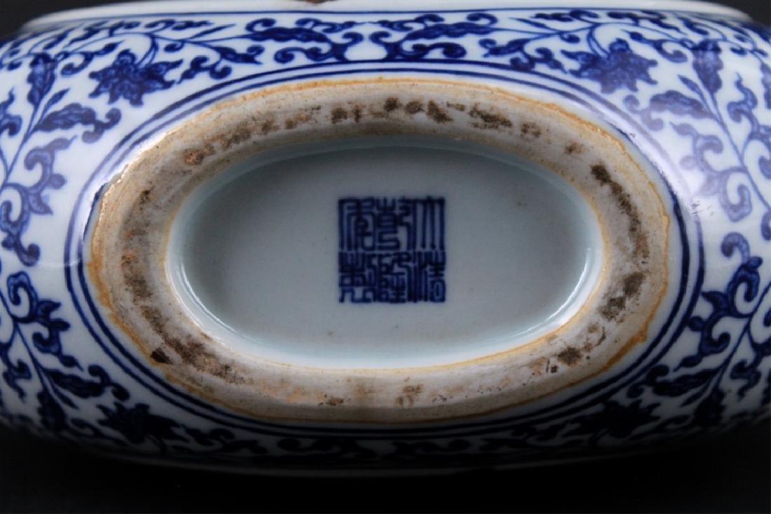 Chinese Qing Porcealin Blue&White Flask - 9