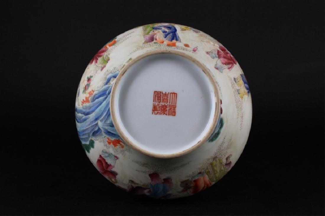 Chinese Qing Porcelalin Famille Rose Vase - 6