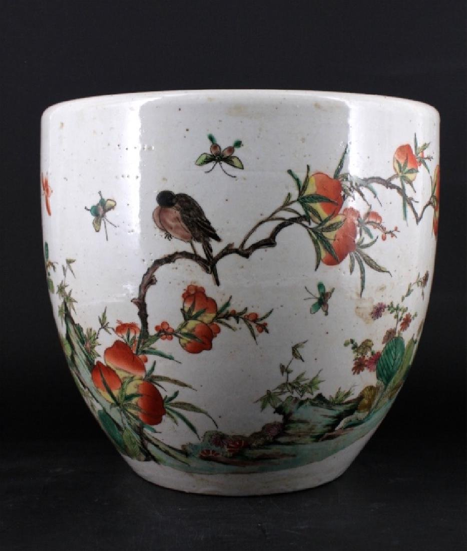 Chinese Qing Porcelain Famille Rose Jar