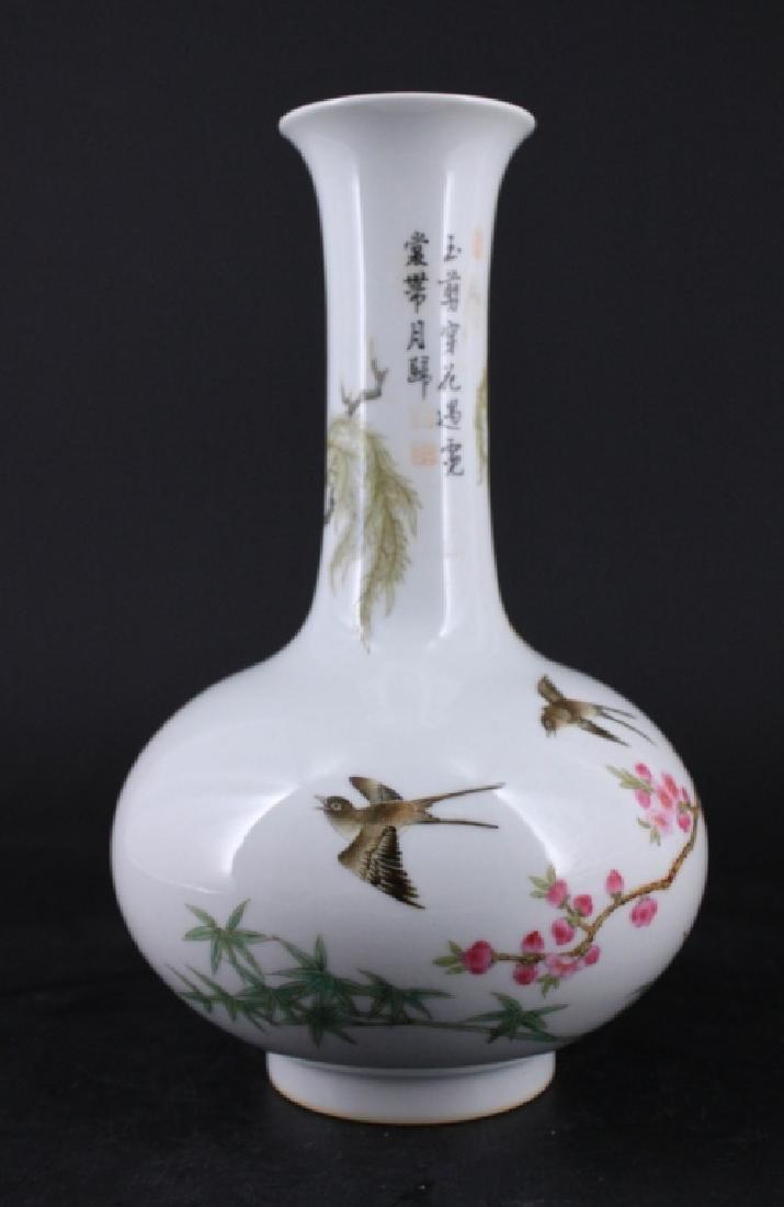 Chinese Qing Porcelain Famille Rose Vase - 2