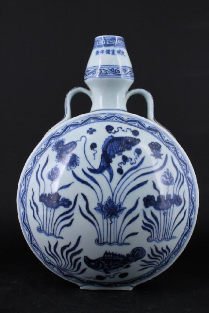 Chinese Ming Porcelain Blue&White Flask