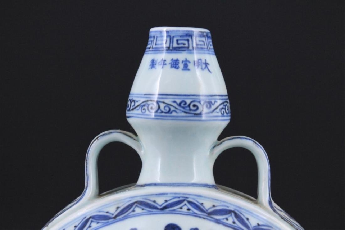 Chinese Ming Porcelain Blue&White Flask - 2