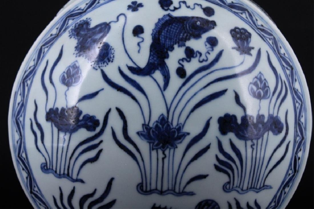 Chinese Ming Porcelain Blue&White Flask - 3