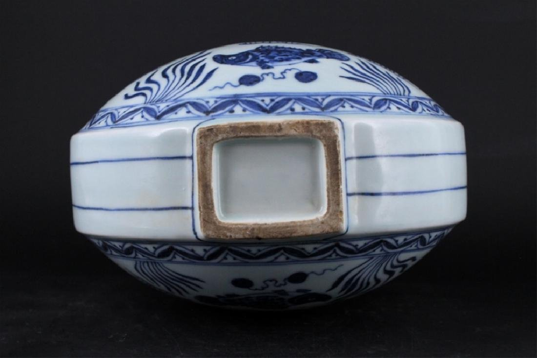 Chinese Ming Porcelain Blue&White Flask - 9