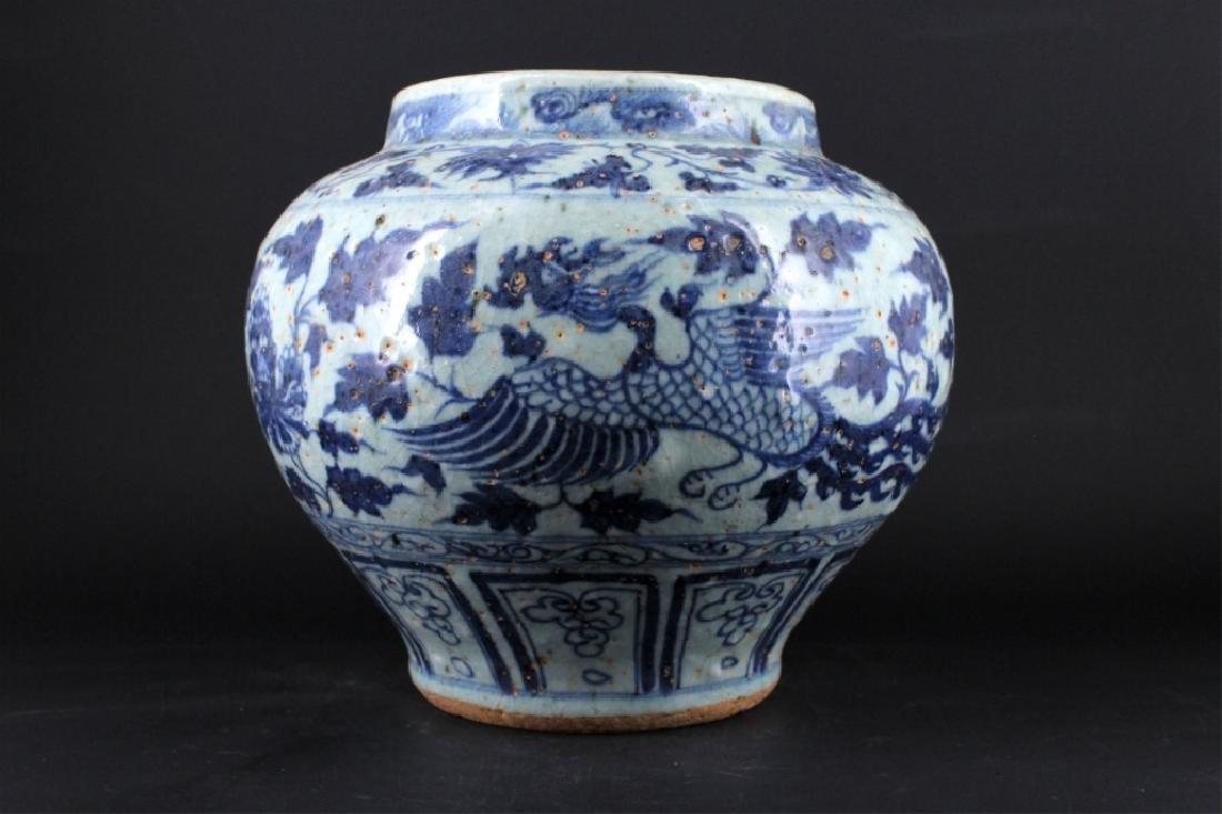 Chinese Ming Porcelain Blue&White Jar